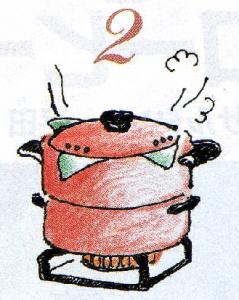ネズミモチコーヒー2