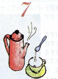 ネズミモチコーヒー8