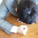 ストレスが引き起こす体や心の不調とその対策方法とは?